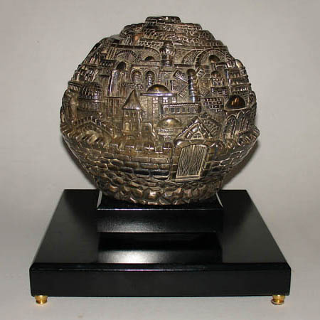 Jerusalem Raised Relief 7-inch Globe