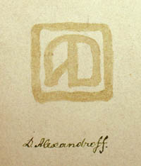 D. N. Alexandroff