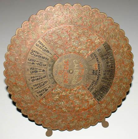 Brass, 75-Year Perpetual Calendar