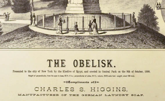 The Obelisk — Central Park, New York
