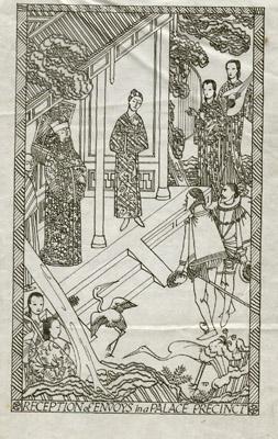 Reception of Envoys in a Palace Precinct