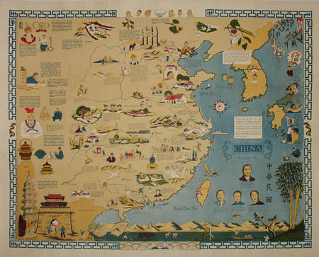 Pictorial Map, China: A Friendship Map