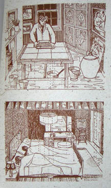 More Papers Handmade by John Mason
