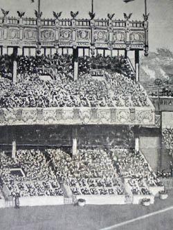 Baseball Game at Polo Grounds, New York City