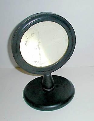 Optical Convex Mirror