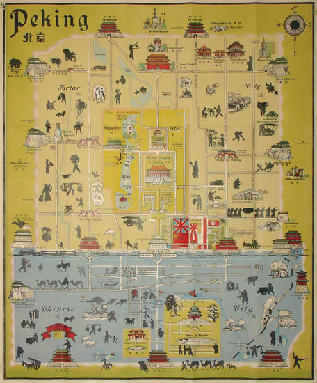 Pictorial Map, Peking, by John Kirk Sewall