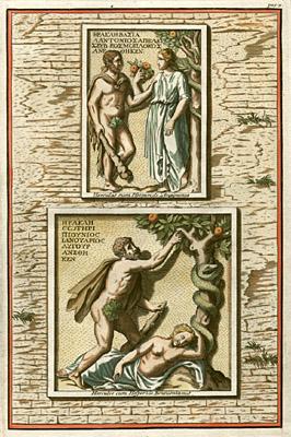 Hercules in the Garden of Hesperides