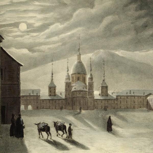 Vista de la Entrada del Real Sitio de S. Yldefonso, Plate XIX [San Ildefonso], detail