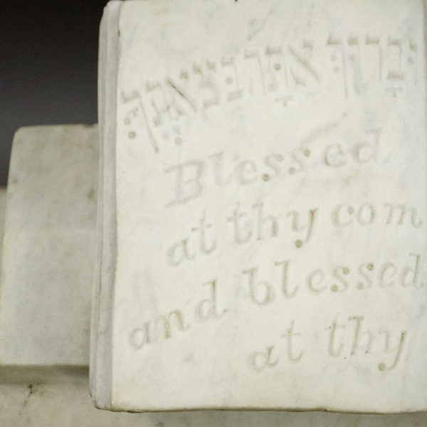 Marble Bible Open to Deuteronomy 28:6, detail