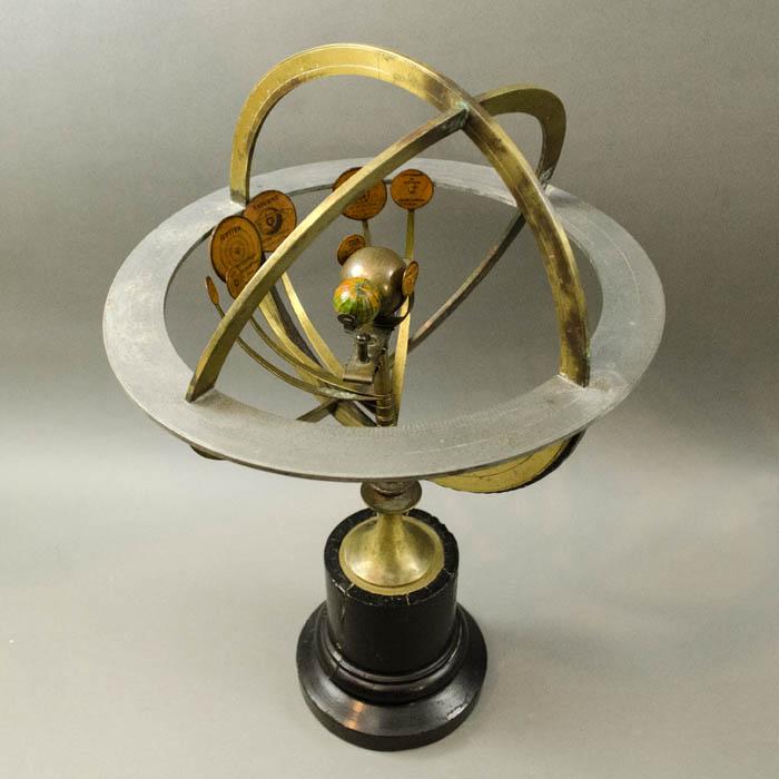 Globe Astronomy Armillary Sphere, Antique Armillary Sphere
