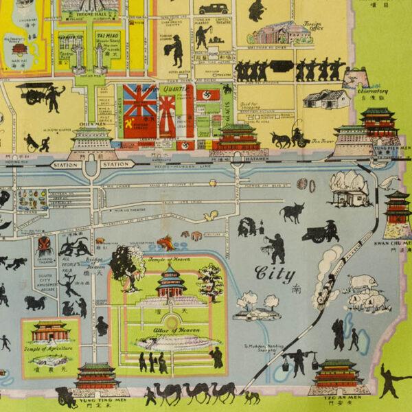 John Kirk Sewall, Pictorial Map of Peiping [Peking], detail