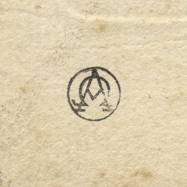 Deer Print from Das Aufsezen oder wachstum des Hirschgeweihes