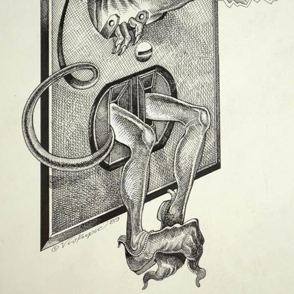 Gary Viskupic, [Electrical Elf], detail