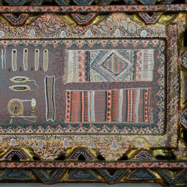 Nicolas Rubio, Gloria al Tejedor de Antigua (Guatemala) [Glory to the Weaver of Antigua], detail