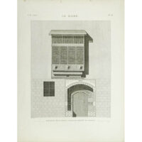 [Elevation of the House of Ibrahim Kikheyd El Sennary, Cairo]