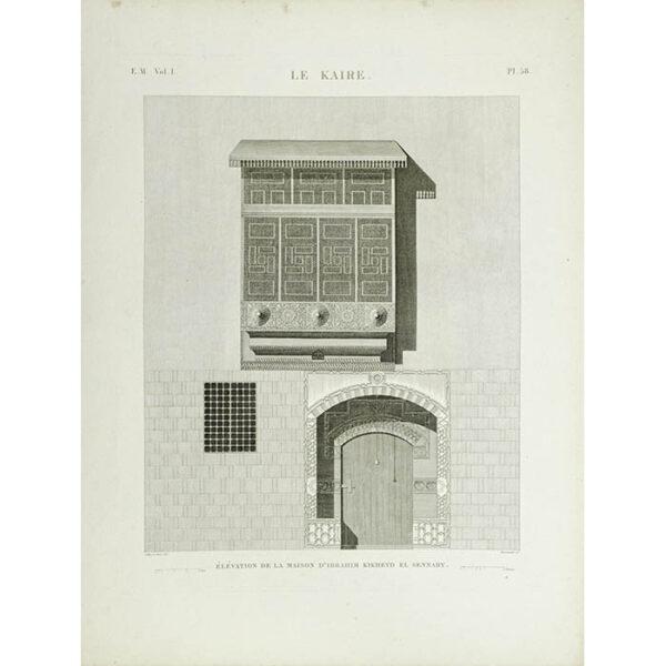 [Elevation of the House of Ibrahim Kikheyd El Sennary, Cairo]