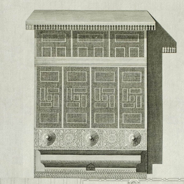 [Elevation of the House of Ibrahim Kikheyd El Sennary, Cairo], detail