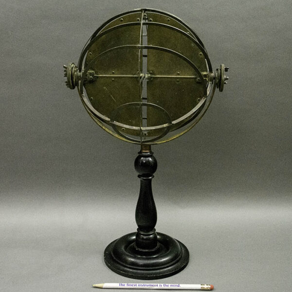 8-inch Armillary Sphere