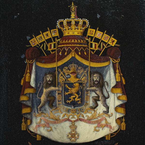 Kingdom of Belgium Greater Coat of Arms, detail